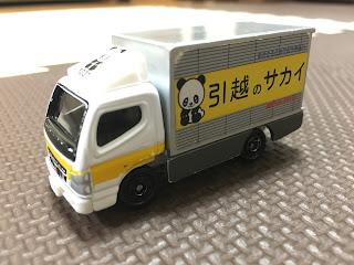 トミカ 三菱ふそうトラック
