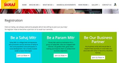 How to Registration for Sahaj Mitra Online