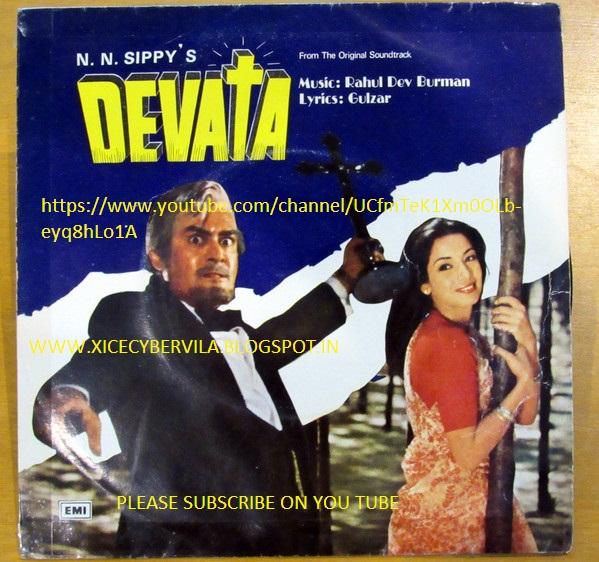 Hey Surya Devata song detail