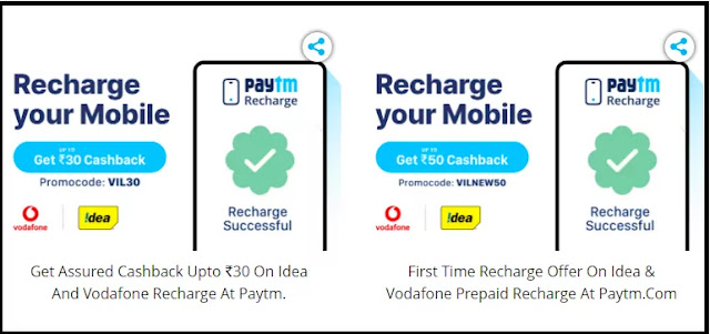 paytm promo codes-offers