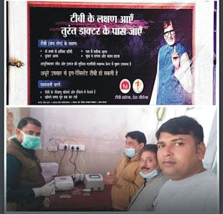 फरेंदा में क्षय रोग अभियान की शुरूआत 2 जनवरी सेः डा अंग्रेश | #NayaSaberaNetwork