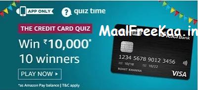 Credit Card Quiz Amazon
