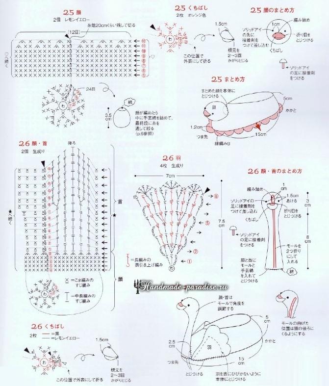 Лебеди и уточки - детские тапочки крючком (2)