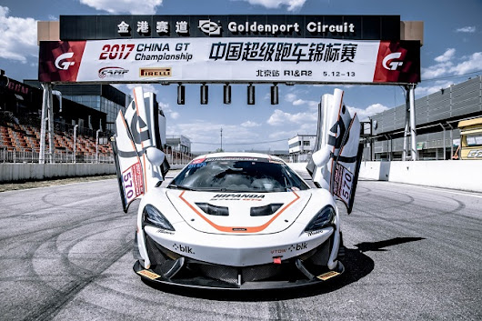 McLaren 570S GT4 debuts at China GT Championship