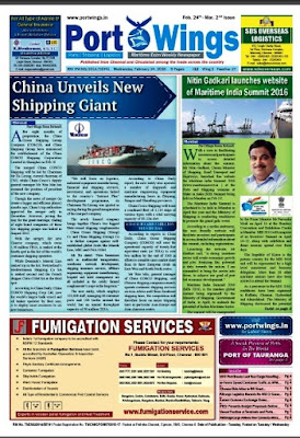 http://www.portwings.in/e-paper/pw-feb-24-2016/
