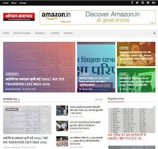 News Plus Premium Blogger Template Free Download