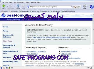 seamonkey شرح