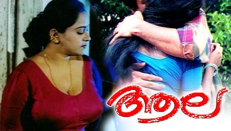Aala Malayalam Blue Film  Full Blue Films Online Hot -8616