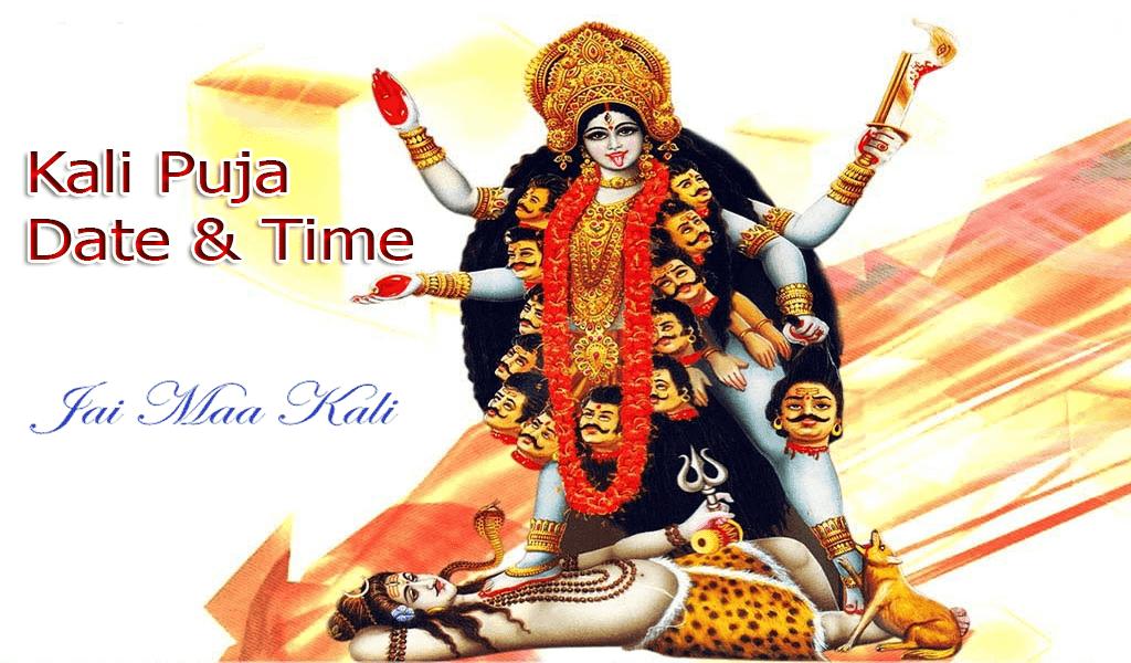 Kali Puja 2019