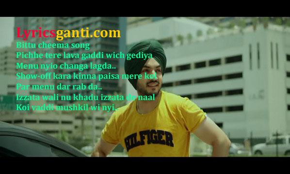 Bittu Cheema New Song Turi Jandi Lyrics Preet Hundal