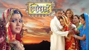 Bidai Bhojpuri Movie