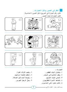 11 - اكتب و اعبر كتاب موازي رائع