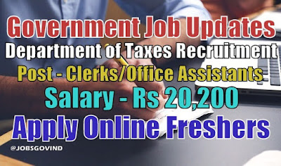 Department of Taxes Recruitment 2021