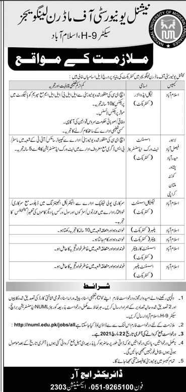 numl.edu.pk/jobs/all - NUML Jobs 2021 - NUML University Jobs 2021 - NUML Karachi Jobs 2021 - NUML Lahore Campus Jobs 2021 - NUML Jobs Advertisement 2021 - NUML Jobs Islamabad 2021 - NUML Job Application Form