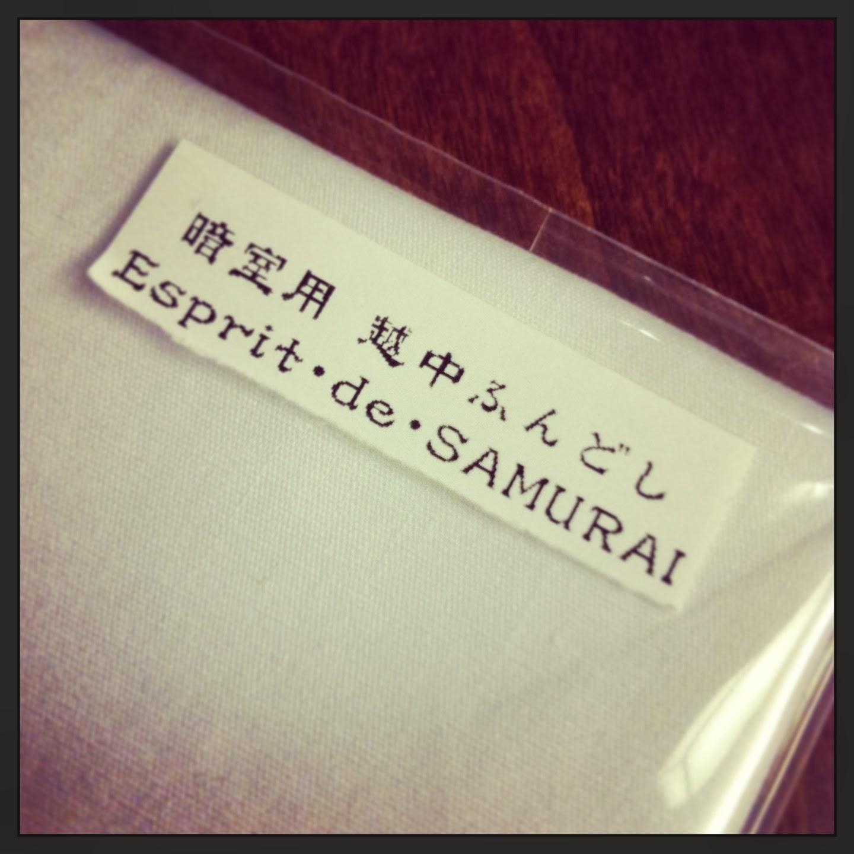 フォトシャトン 暗室用ふんどしエスプリ・ド・サムライ