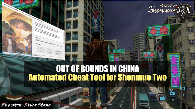 Out of Bounds in China: Automated Cheat Tool for Shenmue Two