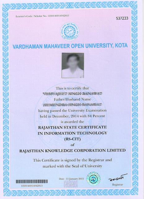 RSCIT Certificate Sample