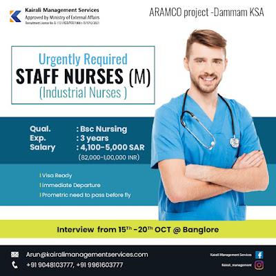Urgently Require Male Nurses to Dammam Saudi Arabia - ARAMCO Project