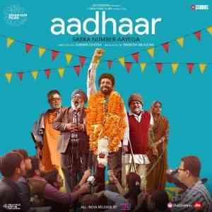 Aadhaar (2021)