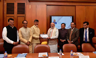 CMs Committee on Digital Payments presents interim report to the Prime Minister