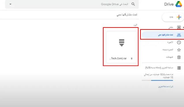طريقة حل مشكلة التحميل من موقع جوجل درايف |  google drive