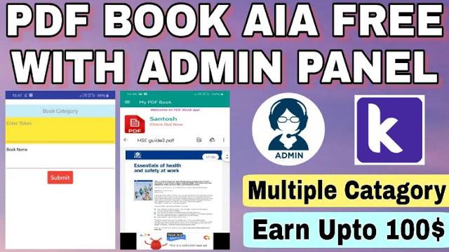 Dynamic PDF book App using Firebase Aia file for Kodular With Admin Panel