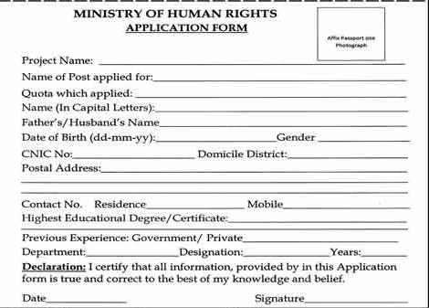 Application Form Ministry of Human Rights Jobs