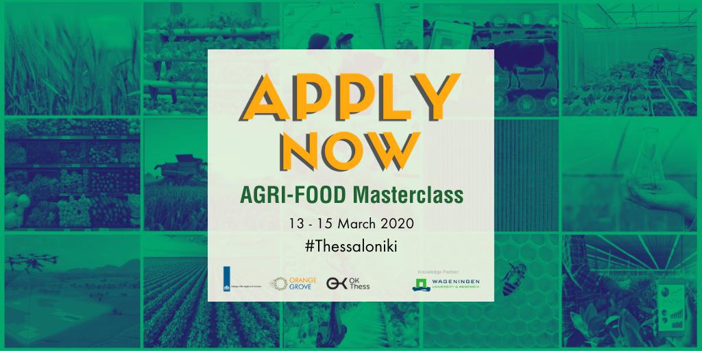 Αιτήσεις συμμετοχής στο 3ήμερο Agri-Food Masterclass  για την Αγρο-Επιχειρηματικότητα στη Θεσσαλονίκη