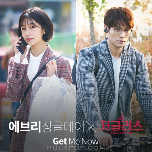 Every Single Day – Jugglers OST Part.2