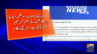Russia spread false information about Corona virus, US