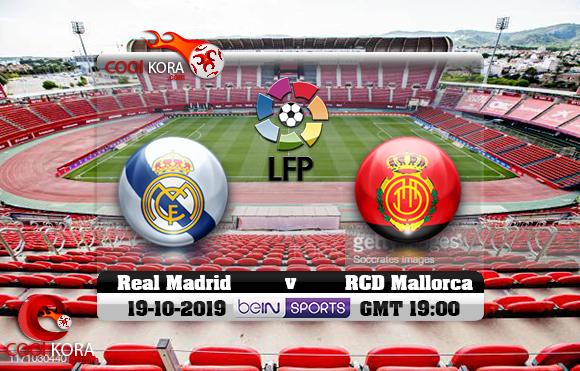 مشاهدة مباراة ريال مايوركا وريال مدريد اليوم 19-10-2019 في الدوري الأسباني