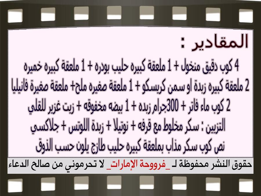http://1.bp.blogspot.com/-rJvFVlHx8Lo/VlGk5fJ-KCI/AAAAAAAAZDs/czHgcAzfzeo/s1600/3.jpg