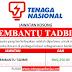 Jawatan Kosong Terbuka Pembantu Tadbir Tenaga Nasional Berhad (TNB) / Mohon sebelum 20 September 2019