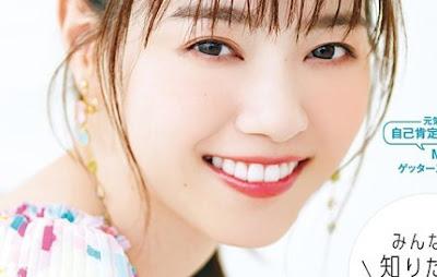 nishino nanase menikah nogizaka46