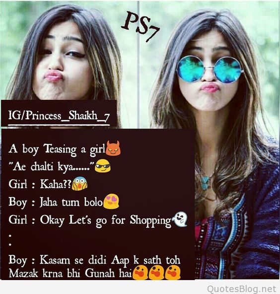 Whatsapp DP for girls
