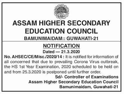 AHSEC HS 1st Year Exam 2020 Postponed Due To Corona Virus
