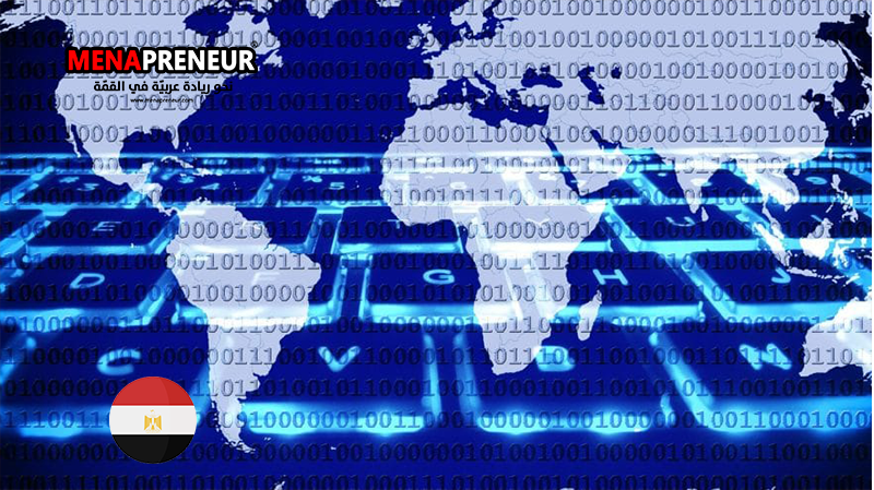 مصر تتوسع في الإنفاق على تكنولوجيا المعلومات