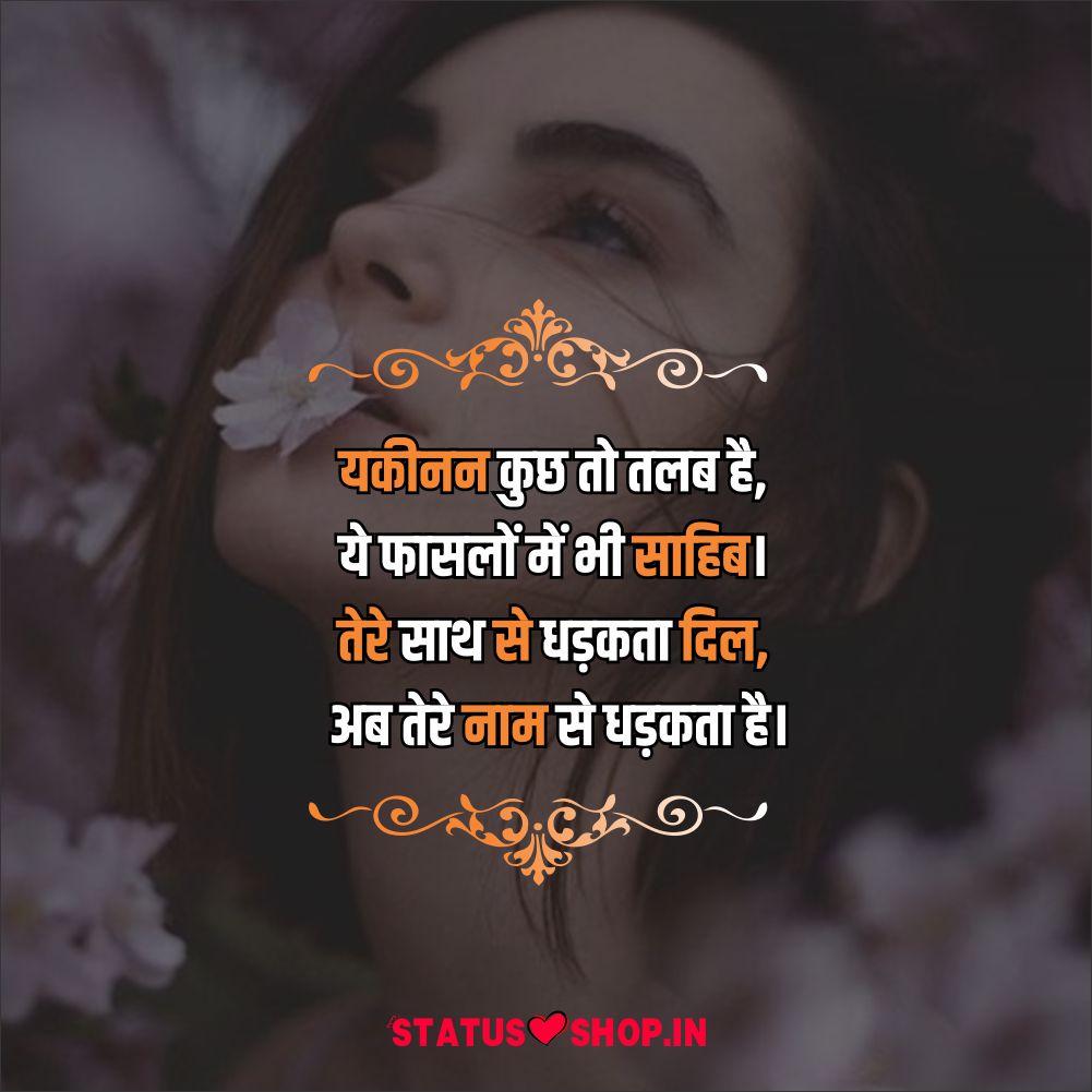 Sad-Shayari-Image
