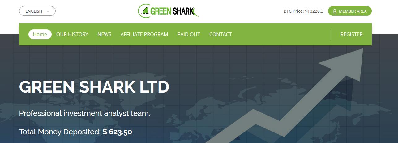 Мошеннический сайт greenshark.biz – Отзывы, развод, платит или лохотрон?