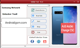 How To Download Global CSC V1.0 Network (CDMA) Unlock Tool Latest Update 2020 Free Password Download To AndroidGSM