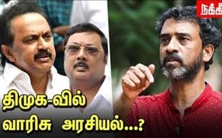 Ve Madhimaran Interview | DMK Politics | Stalin vs Azhagiri | NT 53
