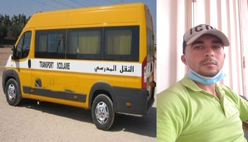 تلاميذ تنزرت بين مطرقة غلاء النقل المدرسي و سندان فيروس كورونا