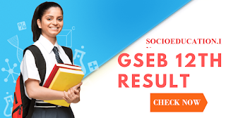 GSEB 12th Result 2020