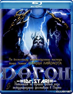 Dagon (2001) UNRATED 480p 300MB Blu-Ray Hindi Dubbed Dual Audio [Hindi – English] MKV
