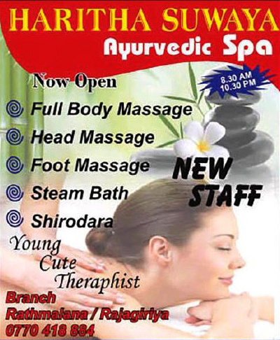 Haritha Suwaya Ayurvedic Spa | Massage center in Mount Lavinia