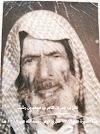 علي العميِّر ( علي بن عمر الظاهر )