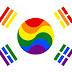 私が見た、中国と韓国、アメリカの 同性愛事情とは?