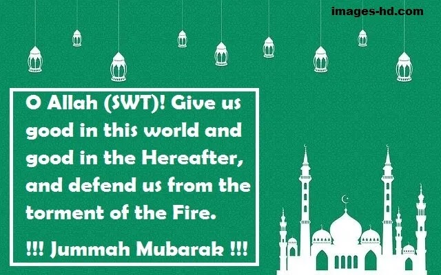 O Allah, Defend us from hellfire…Ameen