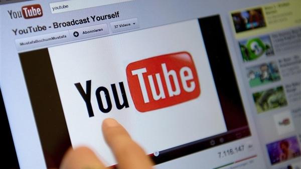 روابط القنوات التعليمية لطلاب مدارس التعليم الفني بأنواعها على اليوتيوب 834