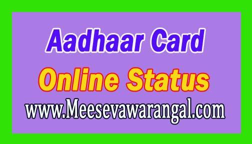 Telangana Ap  AADHAAR card status check